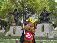 おけわんこと銅像